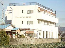 マンションDARUMA[3階]の外観