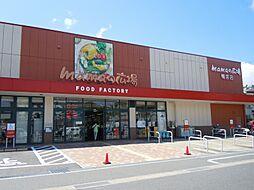 大きなスーパー...