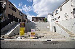 神奈川県横浜市磯子区中原4丁目20-3