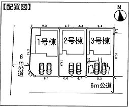物件区画図