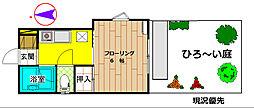 庄司ハウス[101号室]の外観