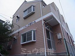香椎花園前駅 1.1万円