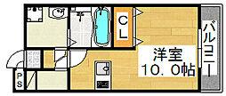 サンフレイム[1階]の間取り