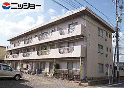 サカイマンション[2階]の外観