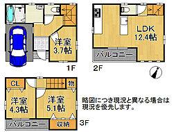 兵庫県神戸市兵庫区上沢通4丁目