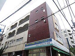 坂上屋ビル[4階]の外観