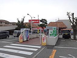 関西スーパー稲...