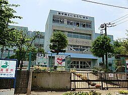 栄中学校…徒歩...