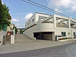 東柿生小学校