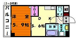 ハイネスト香椎参道[6階]の間取り