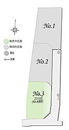 区画図3号地
