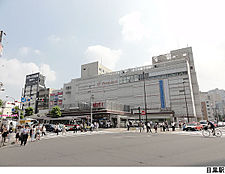 目黒駅(現地まで560m)