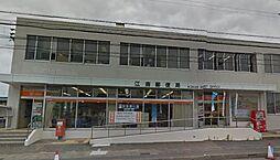 郵便局江南郵便...