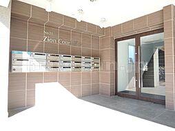 No11 シオンコート雪谷[505号室]の外観