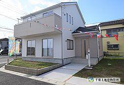 千葉県袖ケ浦市横田2054-1