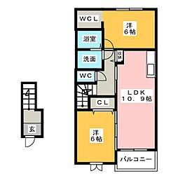 ドエル・グレース・セカンド[2階]の間取り