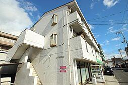 佐伯区役所前駅 4.3万円