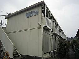 国府津駅 2.8万円