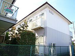 シャモニーII[1階]の外観