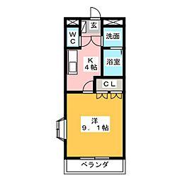 グランベルA棟[1階]の間取り
