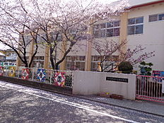 耳成南幼稚園
