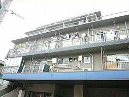 マンション大宮[3階]の外観