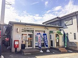 上福岡駒林郵便...