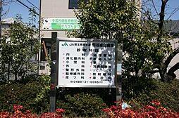 総合病院熊谷総...