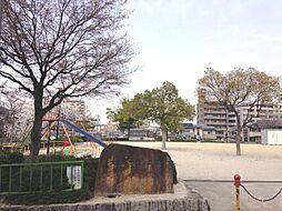 大清水北公園 ...