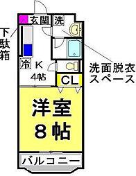 東京都八王子市緑町の賃貸マンションの間取り