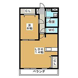 ラ・フェリーチェ[3階]の間取り