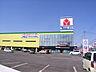 周辺,1LDK,面積43.94m2,賃料6.2万円,JR函館本線 五稜郭駅 徒歩21分,,北海道函館市昭和町