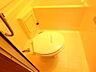 トイレ,ワンルーム,面積21.06m2,賃料3.2万円,札幌市営東西線 円山公園駅 徒歩17分,札幌市営東西線 西18丁目駅 徒歩20分,北海道札幌市中央区南十条西21丁目