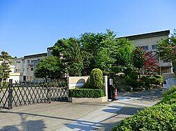 中山中学校 約...