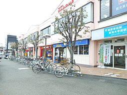 駅前の店舗です...