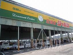 ジャパン 浜1...