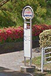 最寄バス停(町...