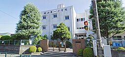 横山第一小学校