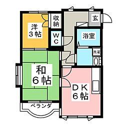 ヒルズカノ[3階]の間取り