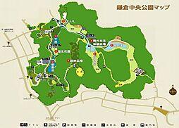 公園鎌倉中央公...
