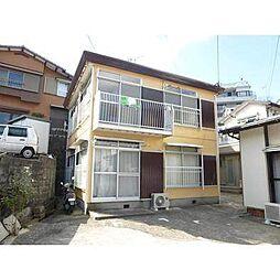 崇福寺駅 4.2万円