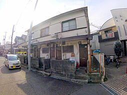 尾崎文化[1階]の外観
