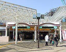 新百合ヶ丘駅