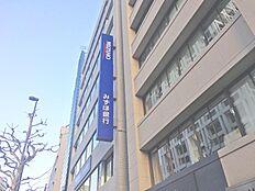 みずほ銀行赤坂支店まで700m 徒歩9分