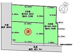区割図:敷地約...