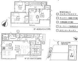 埼玉県鶴ヶ島市大字中新田
