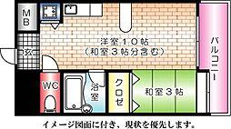 平野町原野ビル[403号室]の間取り
