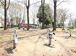 公園東向児童公...