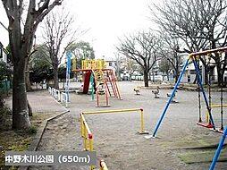 中野木川公園