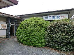 川口医院-90...